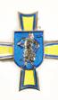 Знак «Крест казацкого войска»