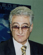 Дорф Александр Ушерович